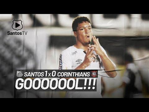 SANTOS 1 X 0 CORINTHIANS | GOL | BRASILEIRÃO (17/02/21)