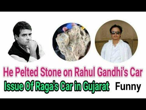 Funny Story of Rahul Gandhi