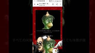 闇芝居3期ギャグ.