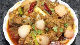 Mutton Do Piyaza Recipe | Restaurant Style | Yasmin Huma Khan