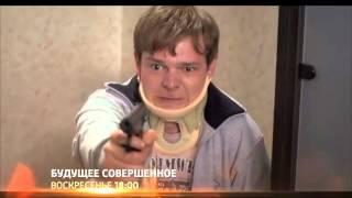 Будущее совершенное Мелодрама Анонс Россия-1