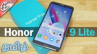 Honor 9 Lite (4 Cameras | 18:9 FullView | Kirin 659) - Unboxing & Benchmarks! (தமிழ் |Tamil)