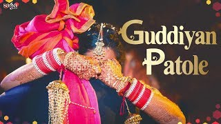 Guddiyan Patole Original Full  Song - New Punjabi Songs 2019 - High Quality - PunjabiHits