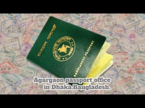 Agargaon passport office in Dhaka,Bangladesh.