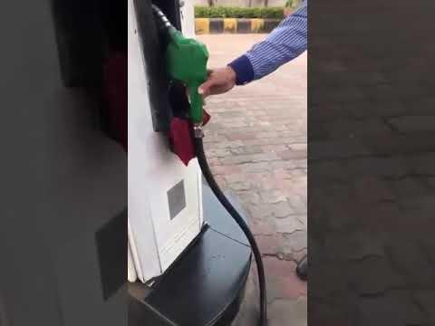 Petrol pump ka such