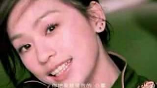Cyndi Wang 王心凌 - Honey