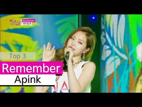 [HOT] Apink - Remember, 에이핑크 - 리멤버, Show Music Core 20150808