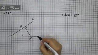 Упражнение 1375. Математика 6 класс Виленкин Н.Я.