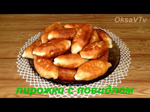 жареные пирожки  с повидлом. fried cakes with jam