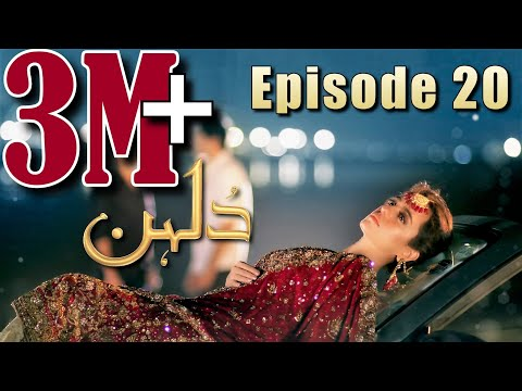 Dulhan | Episode #20 | HUM TV Drama | 8 February 2021 | Exclusive Presentation by MD Productions