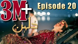 Dulhan  Episode 20  HUM TV Drama  8 February 2021  Exclusive Presentation by MD Productions
