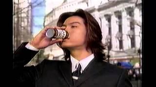 1999年ごろのアサヒ カフェオのCMです。TOKIOの長瀬智也さんが出演され...