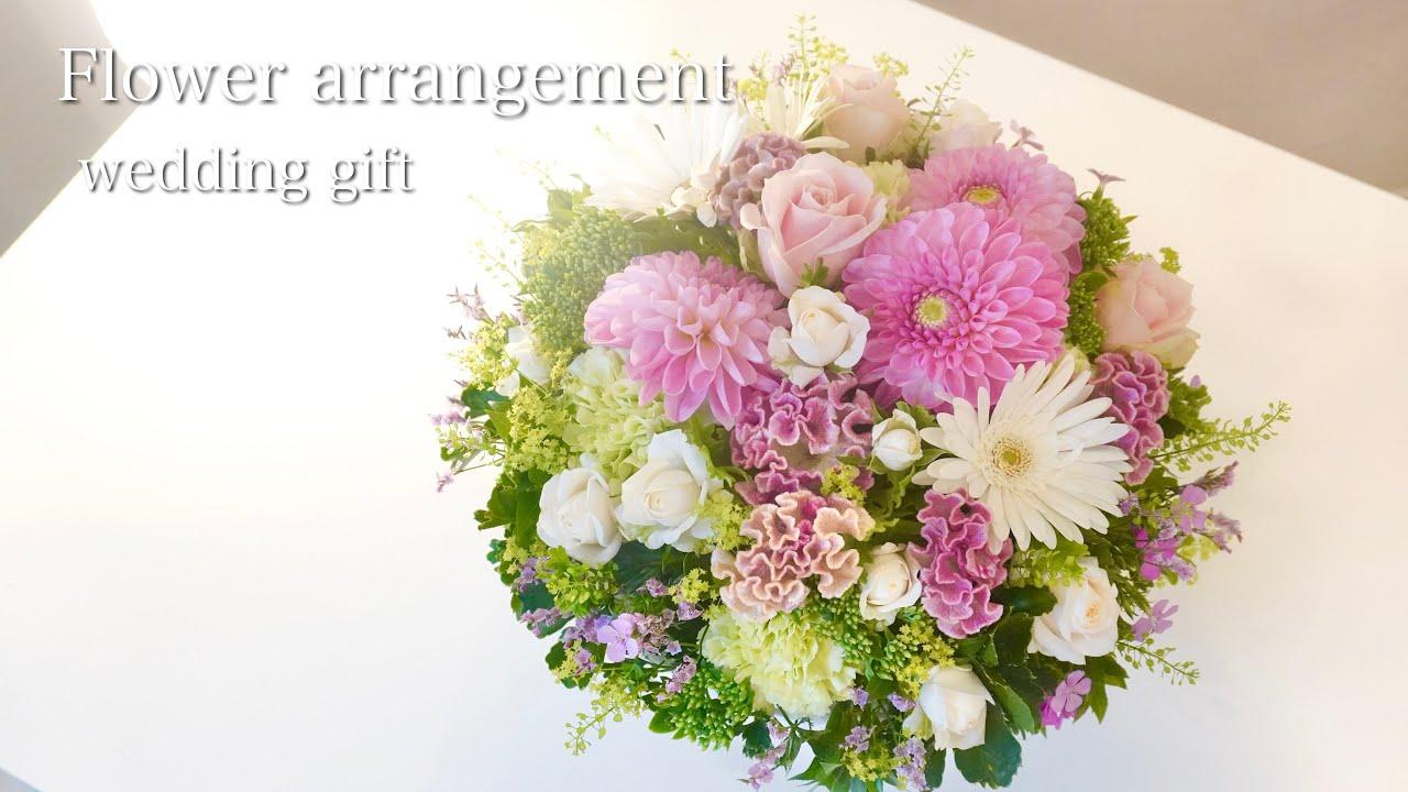 【フラワーアレンジメント】ご結婚の御祝いに。