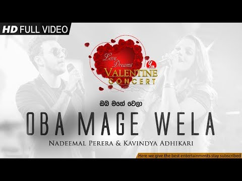 Oba Mage Wela (Cover) - Nadeemal & Kavindya | Official Video | MEntertainments