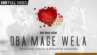Oba Mage Wela (Cover) - Nadeemal & Kavindya   Official Video   MEntertainments