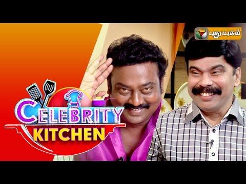 Actors Power Star Srinivasan & Saravanan In Celebrity Kitchen | 15/08/2015 | Puthuyugam TV