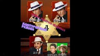 Mafia online - Классический режим (игра за мафию)