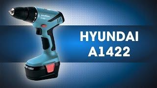 Аккумуляторная дрель шуруповерт Hyundai A1422 смотреть