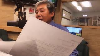 시애틀라디오한국의 실시간 정보데이트  라이브 (에이스보험 김승룡 8월 15일)