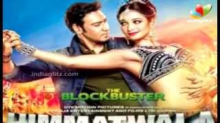 Himmatwala Trailer To Unfold Grandly At Gaiety Galaxy | Bollywood