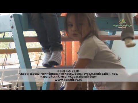 Санаторий 'Карагайский бор'