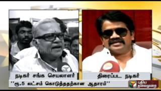 Actor J.K.Ritheesh have an evidence for giving 10 lakhs money to Radharavi spl video news 27-07-2015