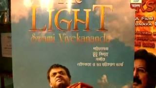 film swami vivekananda