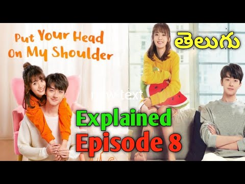 Download PUT YOUR HEAD ON MY SHOULDER Explained in Telugu Episode 8    Drama Club