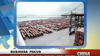 China ready to give Jamaica coal power - China Beat - Feb 26 ,2014 - BONTV China