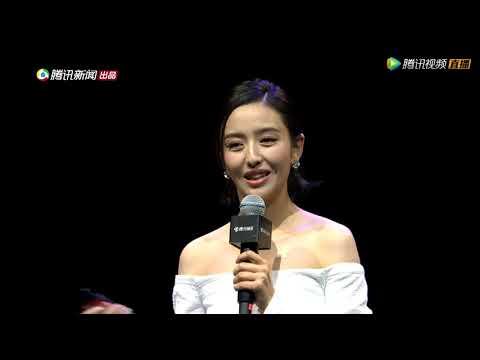 【演讲实录】佟丽娅:人生重要的不是地方,是朝向