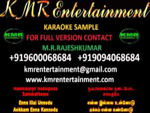 INNUM ENNA THOZHA (7aM ARIVU) TAMIL KARAOKE BY KMR ENTERTAINMENT