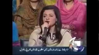 Isharay He Isharron Main Dil Lainay Walay - Mugheera and Khalid Baig