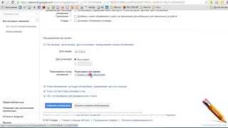 Как Настроить Google AdWords. Контекстная реклама. Реклама в интернете(Как Настроить Google AdWords. Контекстная реклама. Реклама в интернете http://karandash-it.com.ua/ - Смотрите Наш Сайт; http://blog.kar..., 2014-10-22T22:17:10.000Z)