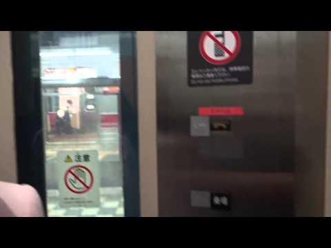 Nice 2000 Mitsubishi Tr. Elevator@Tokyu Den-En-Toshi Line Mizonokuchi Station, Kawasaki, Greater T