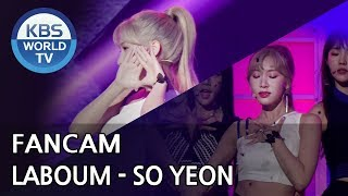 [FOCUSED] LABOUM's SoYeon - Between Us [Music Bank / 2018.07.27]
