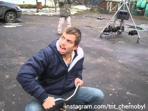 Чернобыль - Зона Отчуждения (Видео со съёмок)