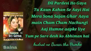 Dil Pardesi Ho Gaya Full Song Audio Ashok Kumar Saloni Awani