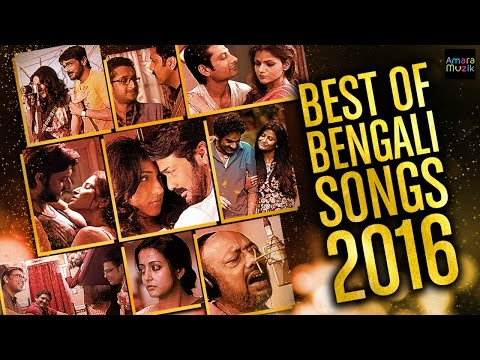 Best of Bengali Songs 2016 | Official Nonstop Audio Jukebox