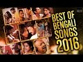 Best of Bengali Songs 2016 Official Nonstop Audio Jukebox