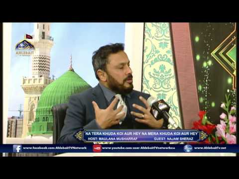 How Quran Helped Me in Resolving Psychological Issues & Confusions - Najam Sheraz