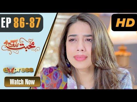 Mohabbat Zindagi Hai - Episode 86 - 87 - Express Entertainment Dramas