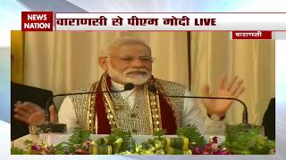 India's Greatness Lies In Its Spiritual Tradition: PM Modi In Varanasi