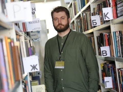 Вопрос: Как стать библиотекарем?