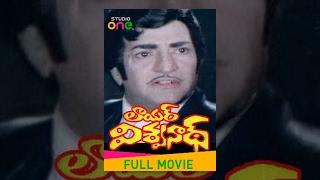 Lawyer Viswanath Telugu Full Movie HD - N.T.R | Jayasudha