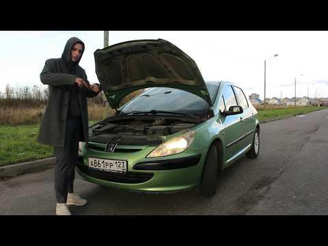 Peugeot 307. На удивление хороший француз за 200к и его маленькие косячки.