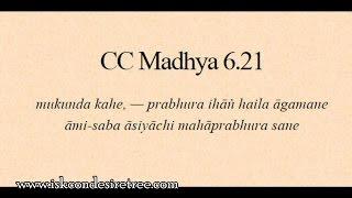 CC daily 85 - M 6.21-20 - Gopinatha Acharya