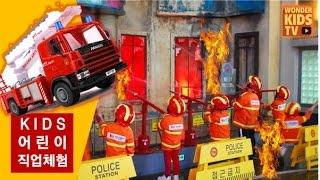 직업놀이 테마파크 [어린이 직업체험 테마파크]키자니아-의사, 경찰, 소방관