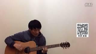 Thiết huyết đan tâm - Guitar