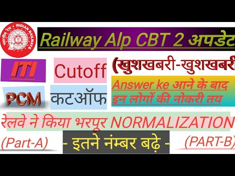 Alp cbt 2 after answer key official update with stick cutoff of iti and pcm , part b nd a normalized