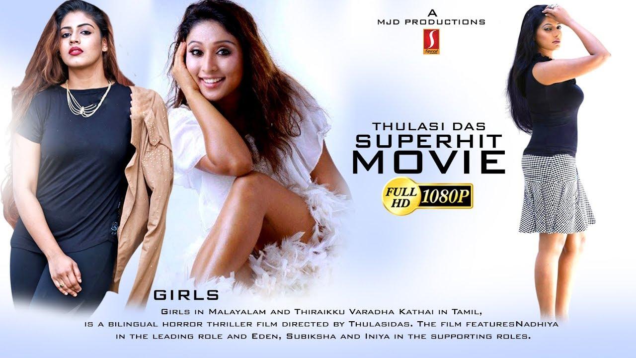 Best Malayalam Thriller Movie | Malayalam Full Movie | Family Entertainment New Upload 2018 HD